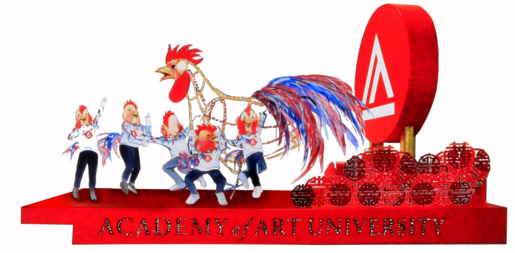Rooster Float Design